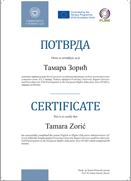 english language for administrative staff certificate